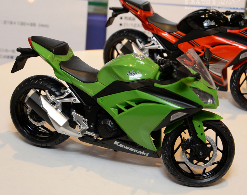 Kawasaki Ninja 250 made by Automaxx can now be parked in your 112