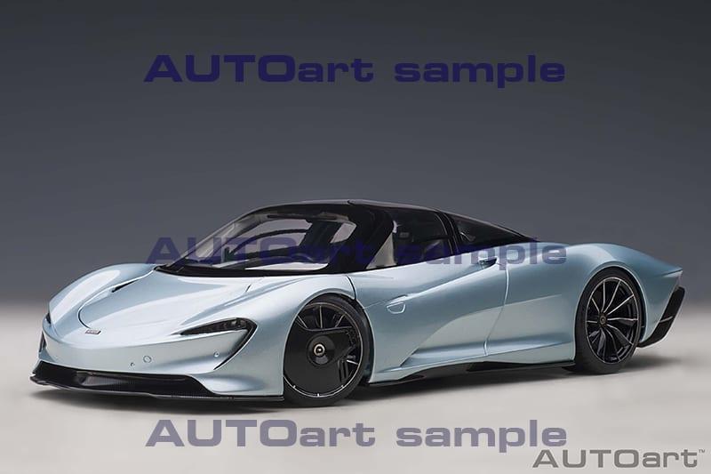 McLaren Speedtail 2021 - Front
