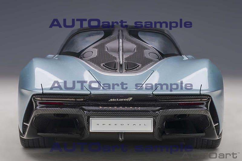McLaren Speedtail 2021 - Rear