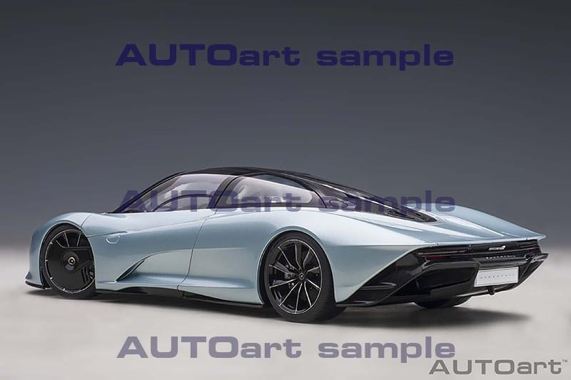 McLaren Speedtail 2020 - Rear